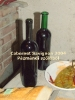 Kerék 2007 bor_8