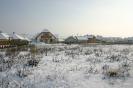 Téli 2004.jan_2